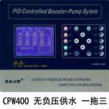 箱式控制器 PLC控制器