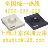 DESKTOP进口轨迹球鼠标DT2257X20V00BLK专业安防监控用轨迹球型号DT225