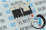 直插三极管 2N6404 可控硅晶体管 2N6404 TO-220封装
