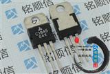 2SC1945 C1945 直插TO-220 高频三极管 全新正品