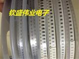 各系列贴片SMD 二 三极管 电容 电阻 钽电容 电感 磁珠 IC等电子元器件