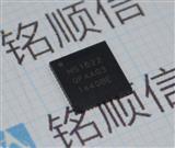 全新原装NRF51822-QFAA-R 蓝牙4.0BLE低功耗RF无线芯片 质量保证