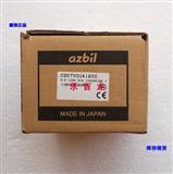 C40A6D0AS01200山武正品原装温控器