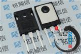 全新原装 IRFP460 IRFP460PBF 场效应管 20A