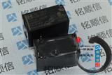 全新原装松下功率继电器JQ1-12V-F AJQ1341F 5A 5脚 代替