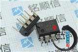 全新原装 LM393 LM393N 电压比较器 DIP-8