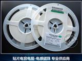 ROYALOHM 0402F 0402 1%厚声贴片电阻 原装现货 价格优势