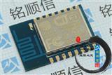 ESP8266串口WIFI ESP-09 串口模块全新原装正品