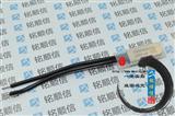 温控开关 KSD9700 50度 常闭 温度控制器 5A/250V 全新原装正品