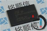 NAND04GW3B2DN6E TSSOP-48 全新原装正品
