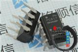 全新原装 高速光耦EL817=PC817C EL817C