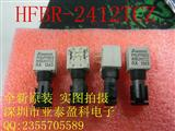 HFBR-2412TCZ原装正品现货 ?#21830;?#20379;详细参数及技术资料