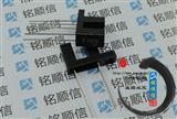 2012+代理全新原装正品TOSHIBA品牌红外线光电开关TLP1002A
