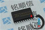 全新原装 LED驱动芯片 TM1620 SOP-20