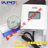 天津数显壁挂温湿度传感器,北京管道式温湿度变送器,河北温湿度变送器
