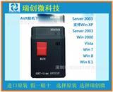 Off-line AVRISP下载器 可脱机USB AVR ISP下载线 烧录器 编程器