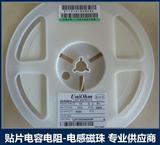 代理UNIOHM 台湾厚声电阻 0201F 0201 1%厚膜贴片电阻