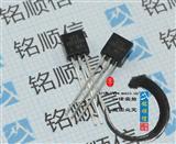 全新原装进口高频管 调频发射小功率管C3355 2SC3355