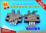 EE-SX670A 原装进口欧姆龙OMRON微型光电开关传感器感应器EE-SX670A假一罚十