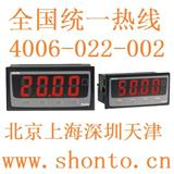 Autonics多功能面板表MS4W直流电压表MS4W-DV-4N现货数显数字电压表头