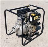 3寸便携式柴油水泵
