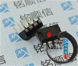 D2011K 进口全新原装液晶电视电源管理芯片 直插8脚