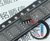 100%全新原装液晶电源芯片 FAN7930C 7930C 贴片8脚