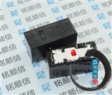 G2RL-2-12VDC继电器G2RL-2-DC12V G2RL-2-12V全新原装正品