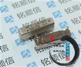 HFS-1A-05D HFS-1A-05D0U OKITA 原装现货