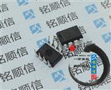 全新原装 ICL7662CPA ICL7662 CMOS电压转换器