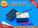 DSP1-DC12V-F 原装松下功率继电器DSP1-DC12V-F AGP2013F DSP1-DC12V电压12V AGP2013 6脚5A