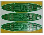 pcb电路板抄板|pcb抄板