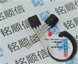 LM35CZ 全新 温度传感器 直插 原装正品IC TO-92
