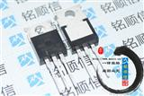 NXP原装晶闸管,BYQ28E-200型可控硅 TO-220