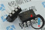 CR5229 全新原装电源驱动器 高性能PWM功率开关 DIP-8