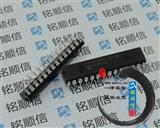 PIC18F2550-I/SP Microchip微控制器 进口原装 假一赔十