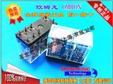 G2R-2-24VDC 原装进口OMRON功率继电器G2R-2 24V 两开两闭G2R-2 DC24V 正品代理分销商