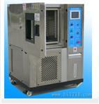 恒温恒湿老化检测设备|恒温恒湿老化检测设备价格