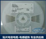 LMK325F106ZF-T 原装太诱贴片电容 TAIYO MLCC 10UF 1210
