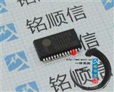 PL2303TA PL-2303TA USB转串口控制芯片 全新原装正品