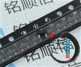 PMEG2005CT 全新原装二极管 SOT23 现货 欢迎订购