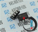【100%全新进口原装】AC/DC转换器功率管 RM6203