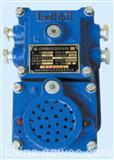 KXH0.08/127(36)声光信号装置