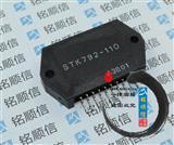 STK792-110 全新现货瑞盛电子代配单元器件连接器开关IC
