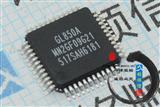 GL850A LQFP-48 USB转接口芯片 进口原装