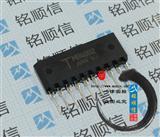 全新原装正品 TMP4002 专业元器件配单 现货 欢迎订购