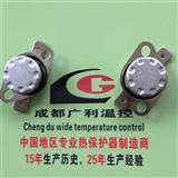温度保护器ksd301突跳式温控器,95度电加热器厂家专用