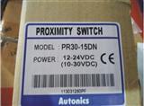 PR30-15DN【Autonics】奥托尼克斯接近开关, PR30-15DN代理光电开关传感器现货