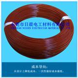 UL1332 20AWG铁氟龙耐高温线 铁氟龙材质电线 高温导线