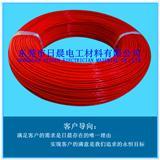 UL10362高温线 铁氟龙高温电线电缆 高温电子线